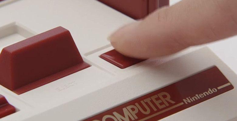 ニンテンドークラシックミニ ファミリーコンピュータ リセットボタン