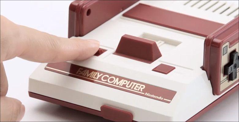 ニンテンドークラシックミニ ファミリーコンピュータ 筺体