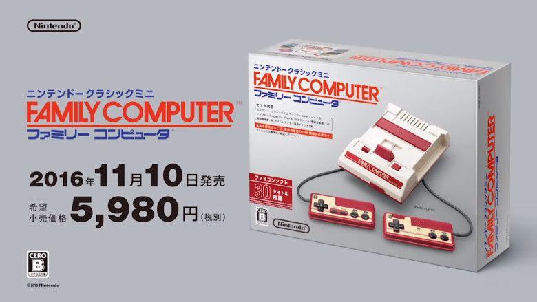 ニンテンドークラシックミニ ファミリーコンピュータ 価格と発売日