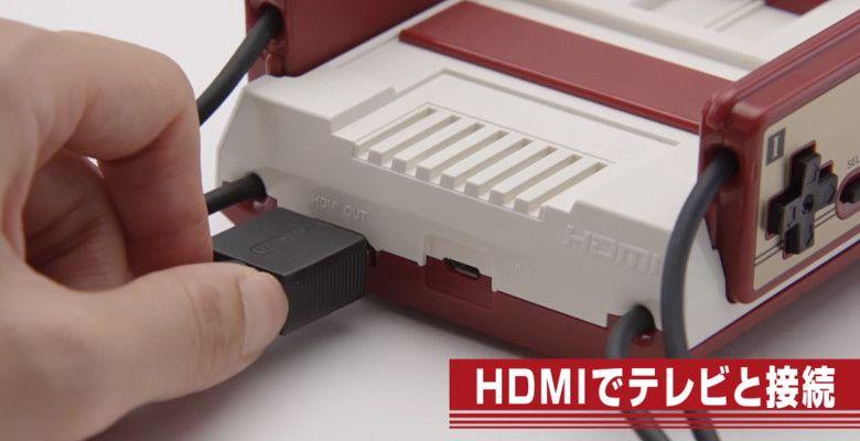 ニンテンドークラシックミニ ファミリーコンピュータ HDMI
