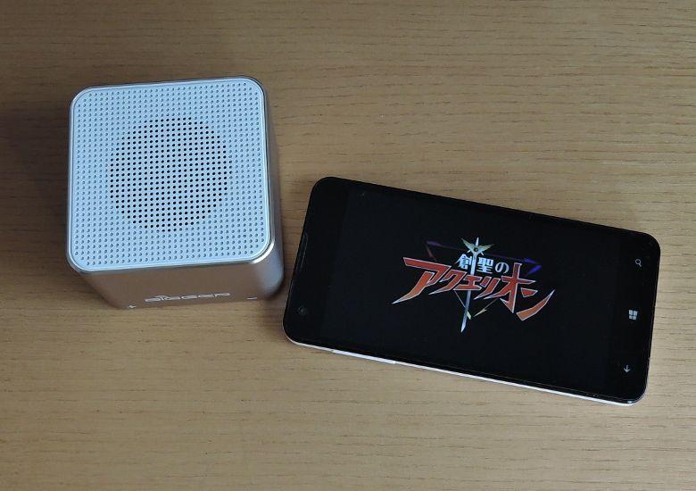 TJC Golden-Cube Bluetoothスピーカー スマホで試聴