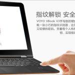 VOYO VBook V3 Fingerprint Identification - 13.3インチ2 in 1に指紋リーダーが!