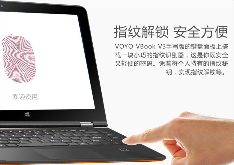VOYO VBook V3 Fingerprint