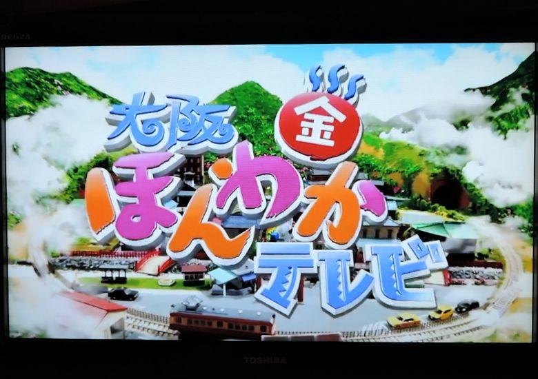 YOKA KB2 大阪ほんわかテレビ