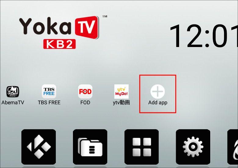 YOKA KB2 アプリ登録