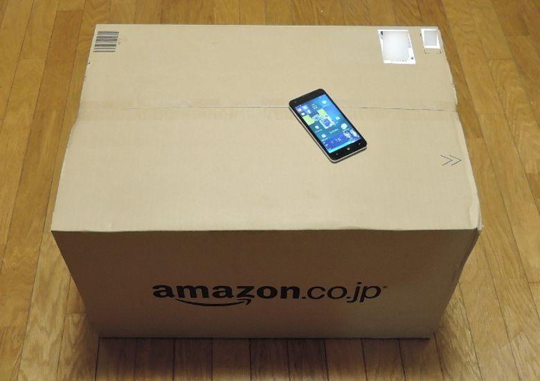 Amazonの巨大な箱