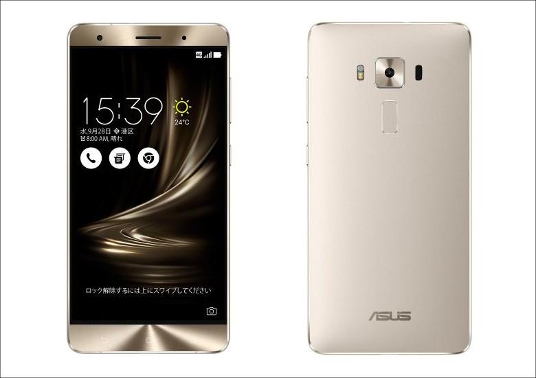 ASUS ZenFone 3 Deluxe 5.7インチ シルバー