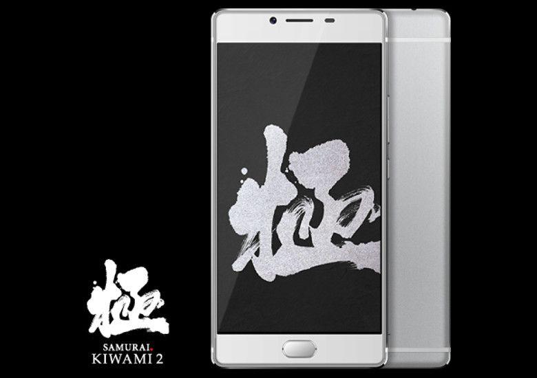 FREETEL SAMURAI KIWAMI 2
