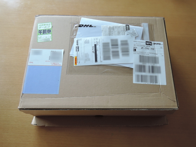 Gearbestの配送品質1