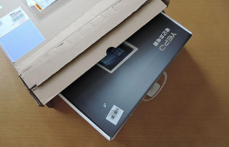 Gearbestの配送品質4