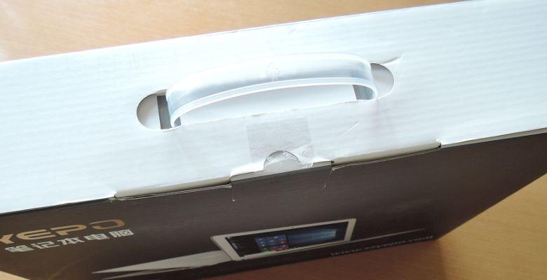 Gearbestの配送品質7