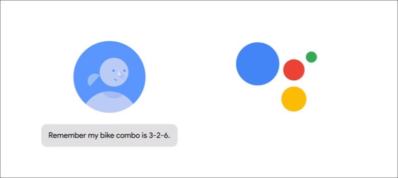 Google Assistant ファジーなリクエスト