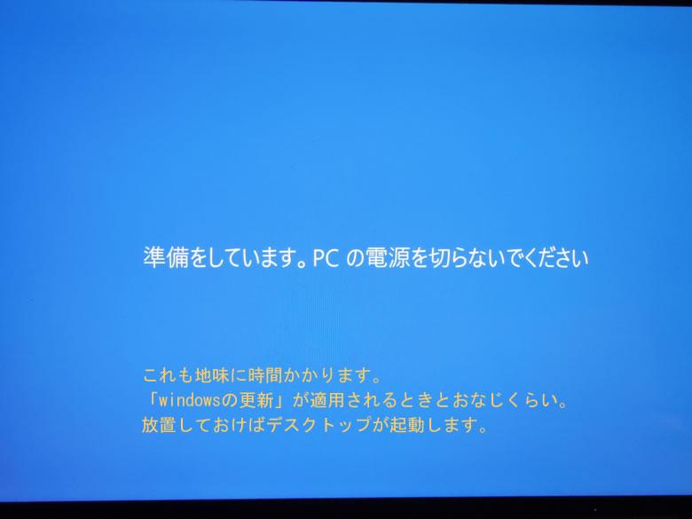 Windowsのインストール11
