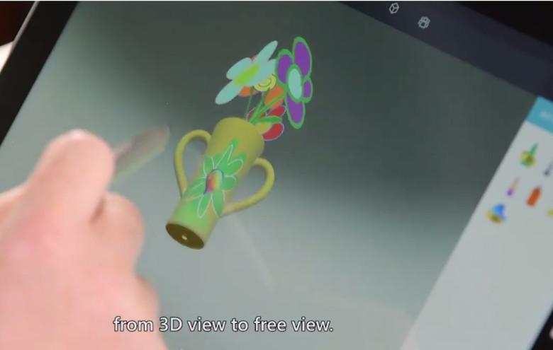 Microsoft Paint 3Dでグリグリ