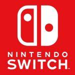 Nintendo Switch - 任天堂の新しいゲームマシン、姿を見せる!2017年3月発売だってさ!