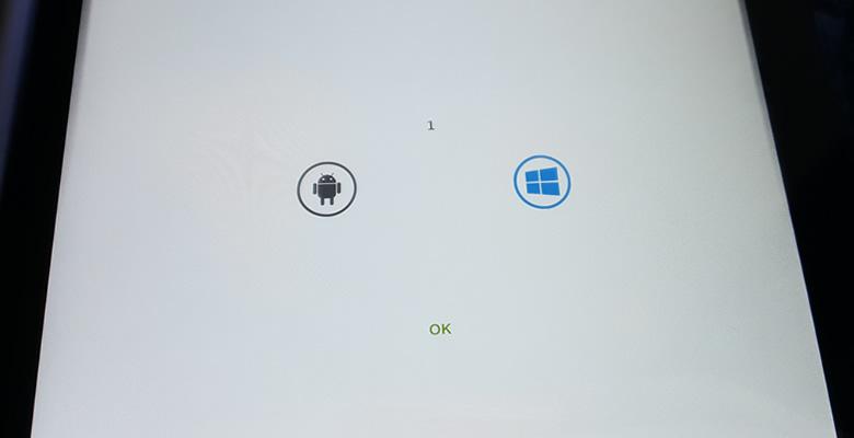 ブート選択画面