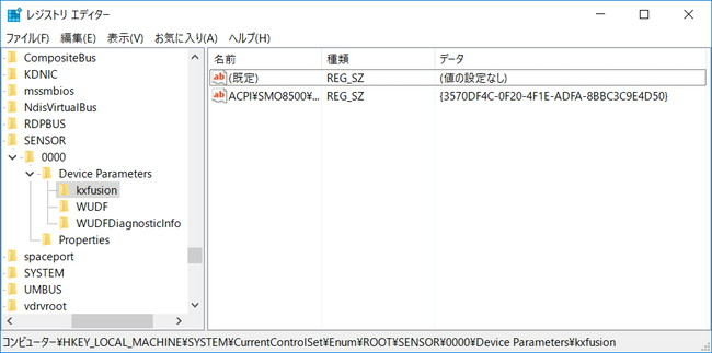Windows 10のメジャーアップデート適用後のリセットやクリーン
