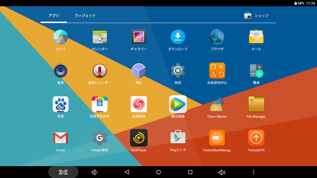 Teclast TBook 16 Pro Android2