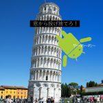 デュアルOSの「Chuwi Hi10 Pro」」をwin10シングルブートでクリーンインストールした。完璧編(miyuki)