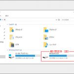デュアルOSの「Chuwi Hi10 Pro」をwin10シングルブートでクリーンインストールした(miyuki)