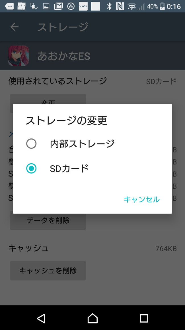 screenshot_20161109-001630