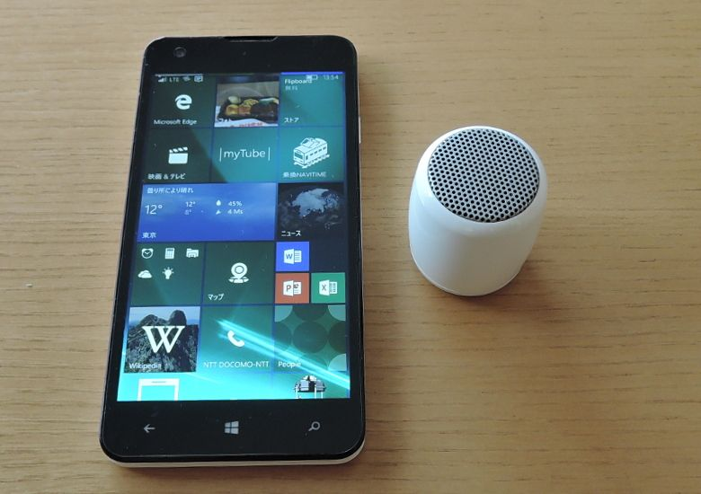 dodocool Bluetooth ミニスピーカー サイズ感2