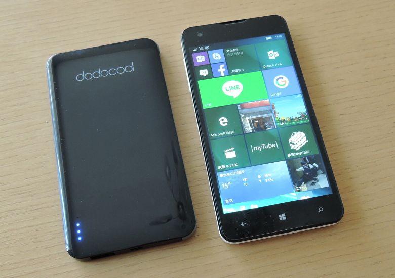 dodocool 極薄 5000mAh モバイルバッテリー MADOSMAと