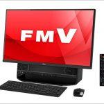 FUJITSU FMV ESPRIMO - 富士通のオールインワンはこんな芸風!お父さんのためのパソコンか?