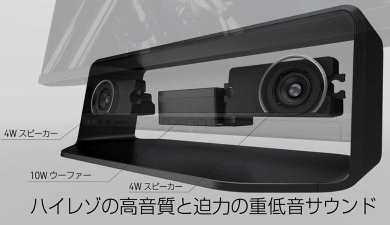 富士通 FMV ESPRIMO スピーカー2