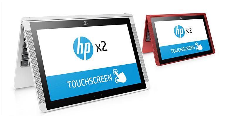 HP x2 10 テントモード