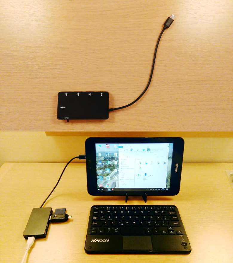 USB給電ハブ