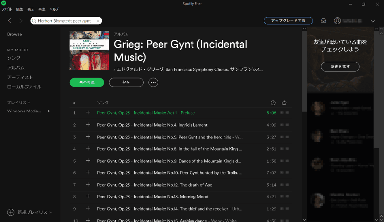 Spotify Blomstedt Peer Gynt