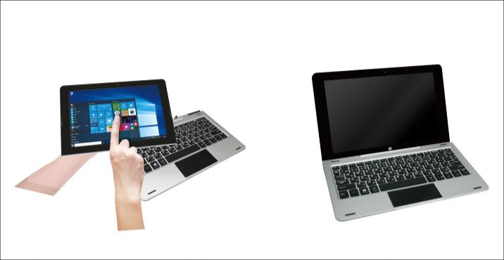 ジブン専用 PC & タブレット