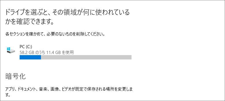 K8 MiniPC ストレージ構成