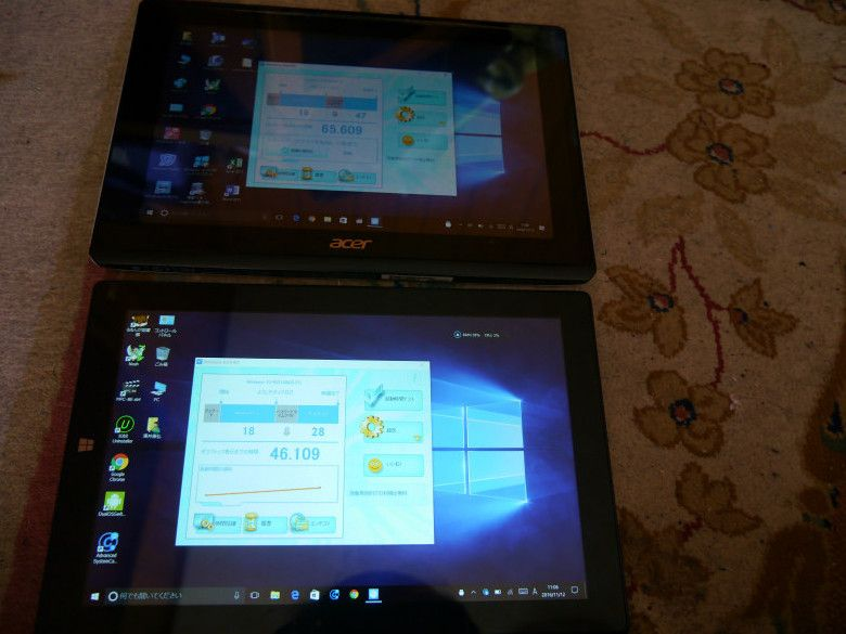 Onda OBook 20 Plus BootRacer6.0で検証