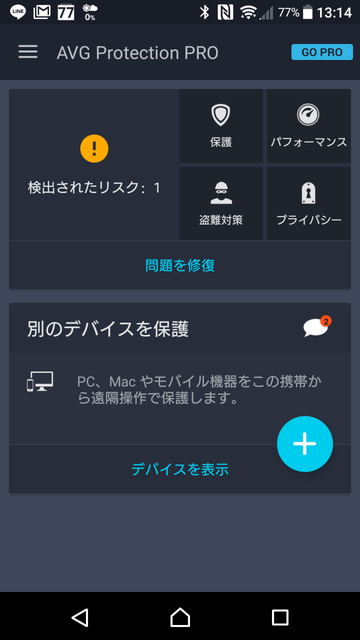 screenshot_20161229-131440