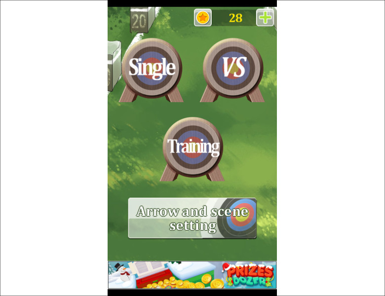 AE Archer ゲーム選択