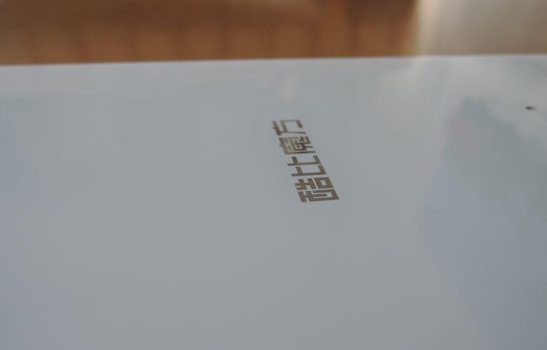 Cube WP 10 背面の質感