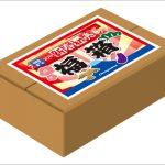 セール情報 - ドスパラ、スティックPCかSIMフリースマホが入った福箱を2,017円で限定販売!