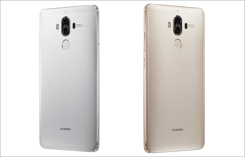 Huawei Mate 9 筐体色