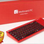 一太郎発売記念 keyboard PC Limited Edition(キーボードPC Ⅱ) - あのキーボードPCにバッテリーがついた!