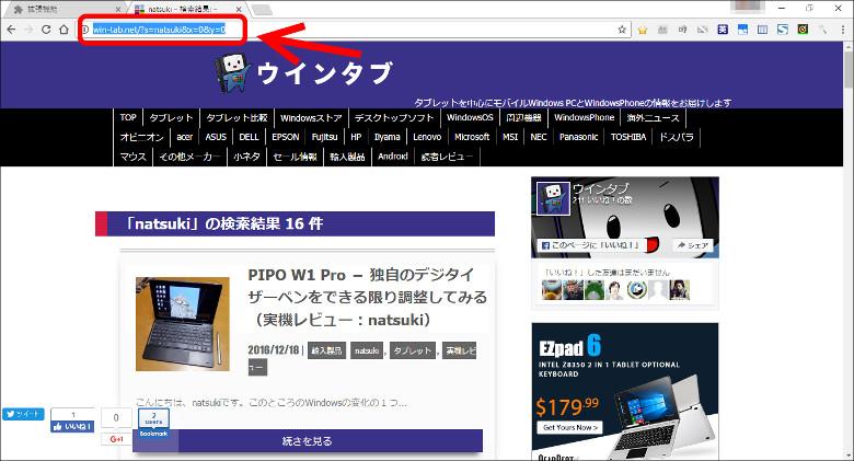 natsukiを検索2