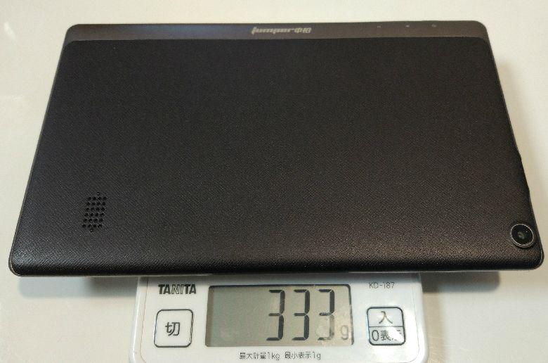 Jumper EZpad mini 3 重量