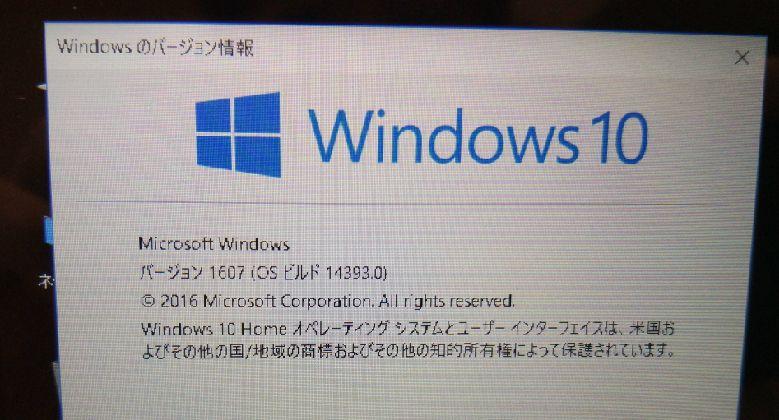 Jumper EZpad mini 3 Anniversary Update
