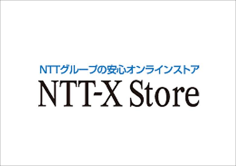 NTT-Xストア