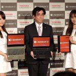 東芝 dynabook Vシリーズ - 12.5インチ、キーボード非分離型2 in 1、これがニッポンの技術!
