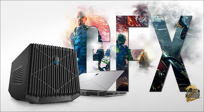 Alienware Graphics Amplifire