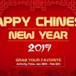 セール情報 ー BanggoodのChinese New Yearセールはやっぱスマホが安いよ!