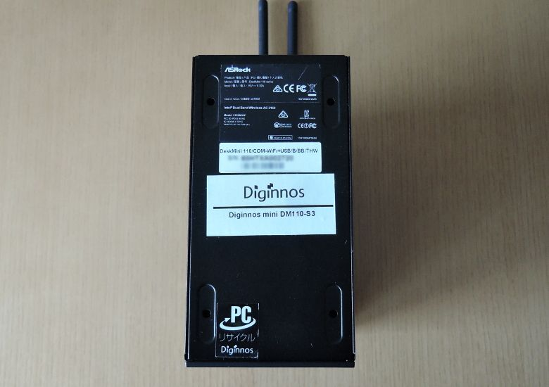 Diginnos mini DM110-S3 底面