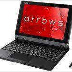 富士通 arrows Tab QHシリーズ - 10.1インチWindows タブレット、カタログモデルとカスタムメイドモデルで大違い!